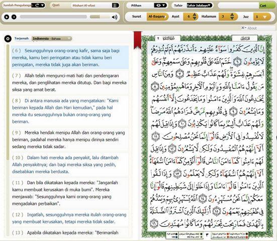 Al quran digital free download full version for pc