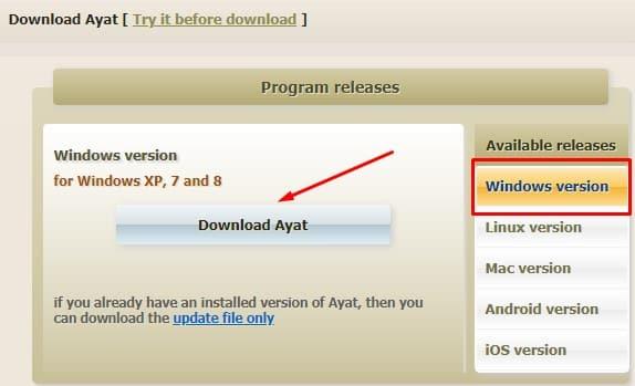 aplikasi al quran digital terbaik untuk pc dan laptop 3