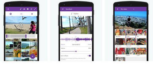aplikasi editing video untuk hp android terbaik 1