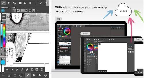 aplikasi editor grafis mirip corel draw