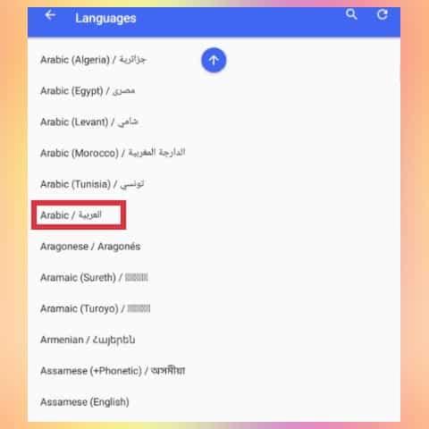 aplikasi swiftkey untuk membuat tulisan arab 2