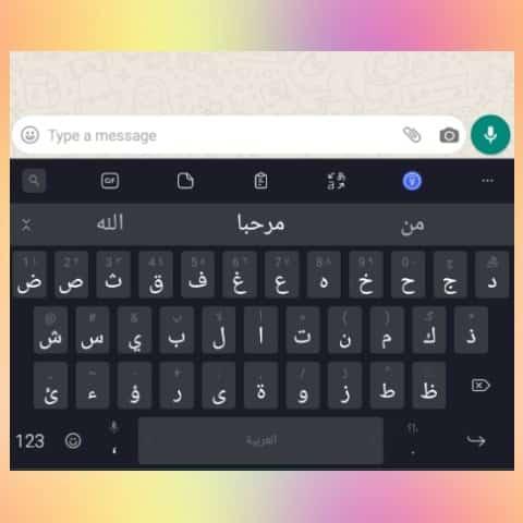 aplikasi swiftkey untuk membuat tulisan arab 5