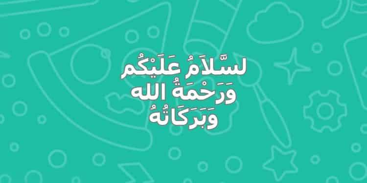 cara membuat tulisan arab di whatsapp android